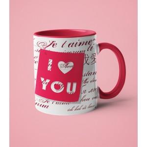 Cana Personalizata - I Love...